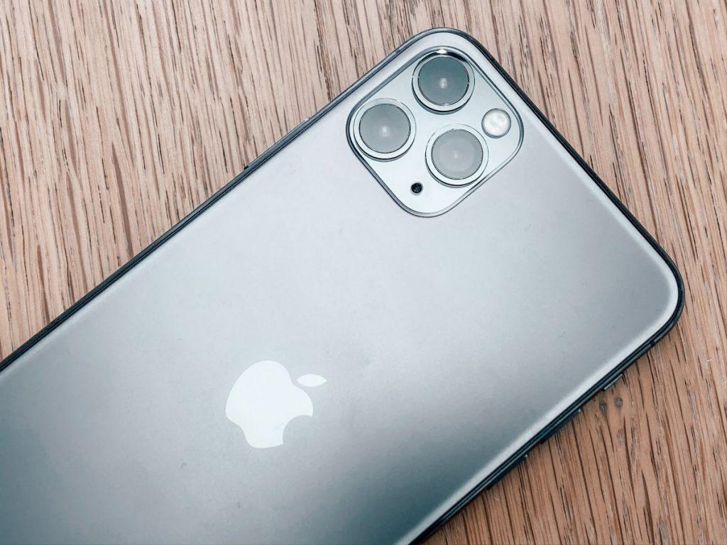 iphone 11 smarthome
